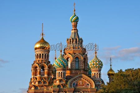 the church of the savior on