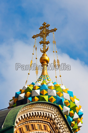 golden cross of russian orthodox church