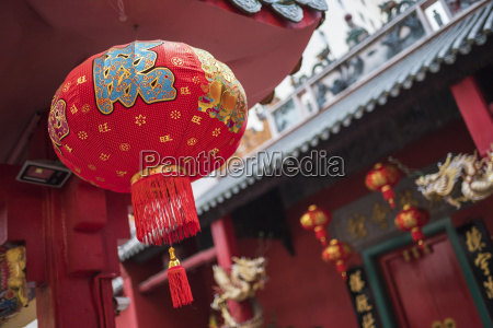 chinese lanterns at a temple in